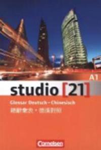 studio 21 Grundstufe A1: Gesamtband. Vokabeltaschenbuch Deutsch-Chinesisch