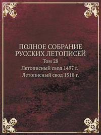 Polnoe Sobranie Russkih Letopisej Tom 28. Letopisnyj Svod 1497 Goda. Letopisnyj Svod 1518 G.