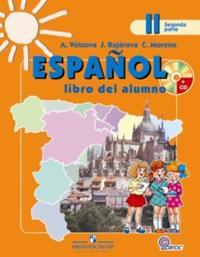 Espanol 2: Libro del alumno / Ispanskij jazyk. 2 klass. Uchebnik. V 2 chastjakh (+ CD-ROM)