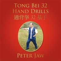 Tong Bei 32 Hand Drills