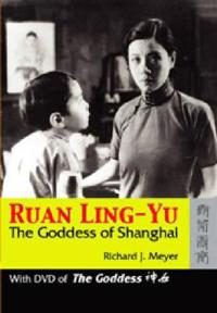 Ruan Ling-Yu - The Goddess of Shanghai