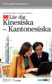 Talk Business Kinesiska Kantonesiska