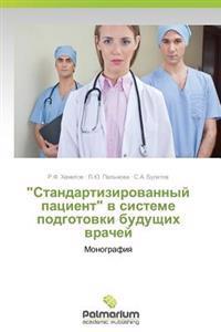 """""""Standartizirovannyy Patsient"""" V Sisteme Podgotovki Budushchikh Vrachey"""