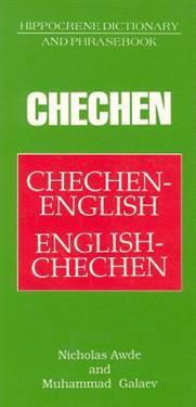 Chechen Dictionary & Phrasebook