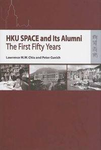 HKU SPACE and Its Alumni
