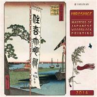 Hiroshige - Masters of Japanese Woodblock Painting