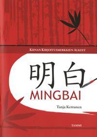 Mingbai