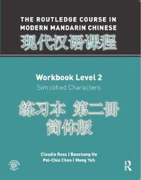 The Routledge Course in Modern Mandarin Chinese, Level 2