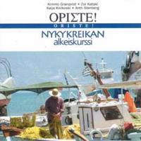 Oriste! (2 cd)
