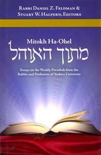 Mitokh Ha-Ohel