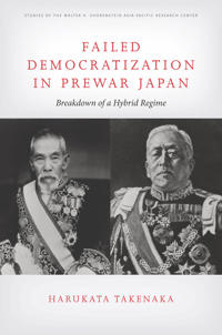 Failed Democratization in Prewar Japan