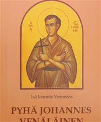 Pyhä Johannes Venäläinen