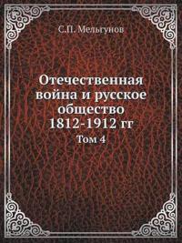 Otechestvennaya Vojna I Russkoe Obschestvo 1812-1912 Gg Tom 4