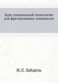 Kurs Spetsialnoj Tehnologii Dlya Frezerovschika-Universala