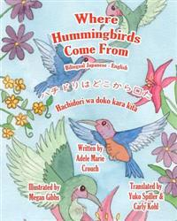 Where Hummingbirds Come from Bilingual Japanese English