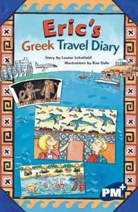 Eric's Greek Travel Diary