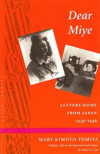 Dear Miye