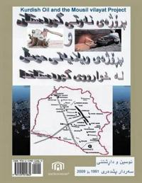 The Kurdish Oil Project and the Mousl Vilayet Project