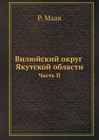 Vilyujskij Okrug Yakutskoj Oblasti Chast' II