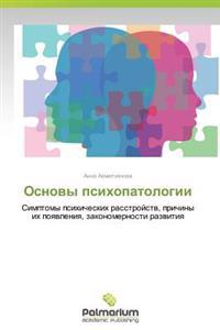 Osnovy Psikhopatologii