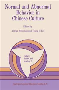 Normal and Abnormal Behaviour in Chinese Culture