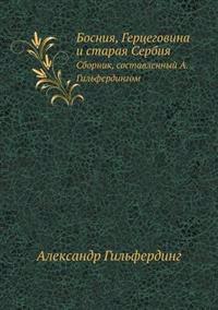 Bosniya, Gertsegovina I Staraya Serbiya Sbornik, Sostavlennyj A.Gil'ferdingom.
