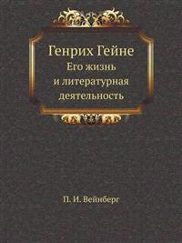 Heinrich Heine. His Life and Literary Work