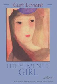 The Yemenite Girl