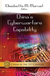 China's Cyberwarfare Capability