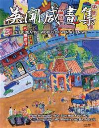 The Creative World of Wen-Hsien Wu: Bilingual Edition of English and Chinese