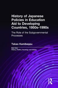 History of Japanese Policies in Education Aid to Developing Countries, 1950s-1990s