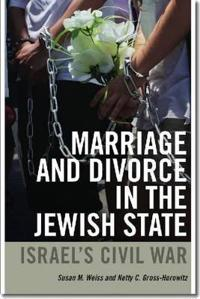 Marriage and Divorce in the Jewish State