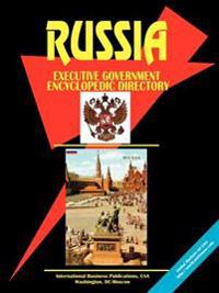 Russian Executive Government Encyclopedic Directory