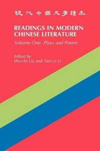 Readings in Modern Chinese Literature