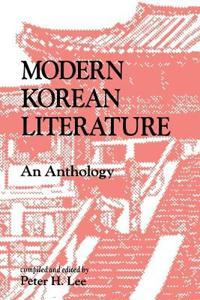 Modern Korean Literature