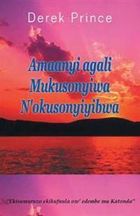 I Forgive You - Luganda