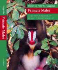 Primate Males