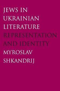Jews in Ukrainian Literature