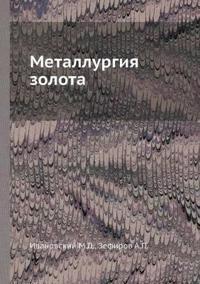 Metallurgiya Zolota