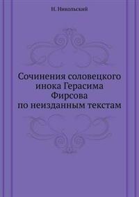 Sochineniya Solovetskogo Inoka Gerasima Firsova Po Neizdannym Tekstam