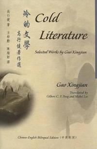 Cold literature - selected works