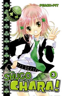 Shugo Chara!  3