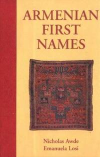 Armenian First Names