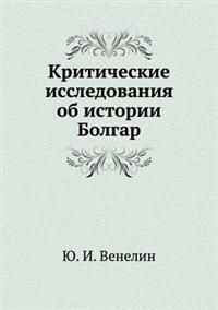Kriticheskie Issledovaniya OB Istorii Bolgar