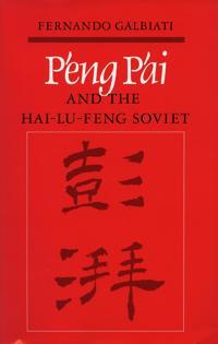 P'eng P'ai and the Hai-Lu-feng Soviet