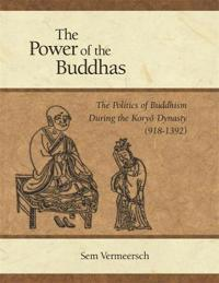 The Power of the Buddhas