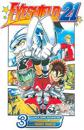 Eyeshield 21, Volume 3: And They're Called the Devil Bats
