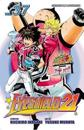 Eyeshield 21, Volume 37