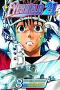 Eyeshield 21, Volume 8