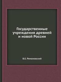 Gosudarstvennye Uchrezhdeniya Drevnej I Novoj Rossii